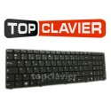 Clavier PC portable Asus N51V